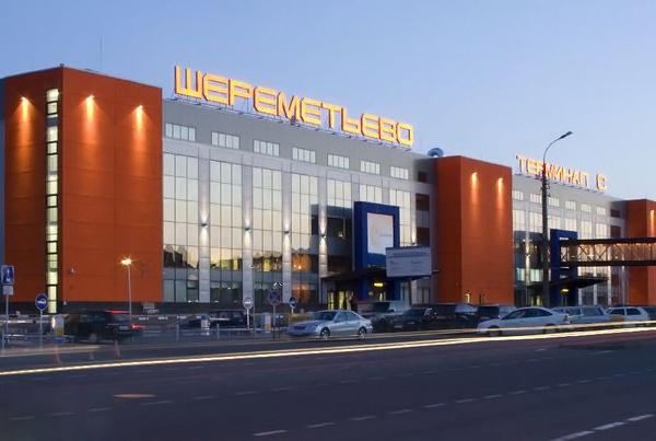Аэропорт Шереметьево, Россия, Европа